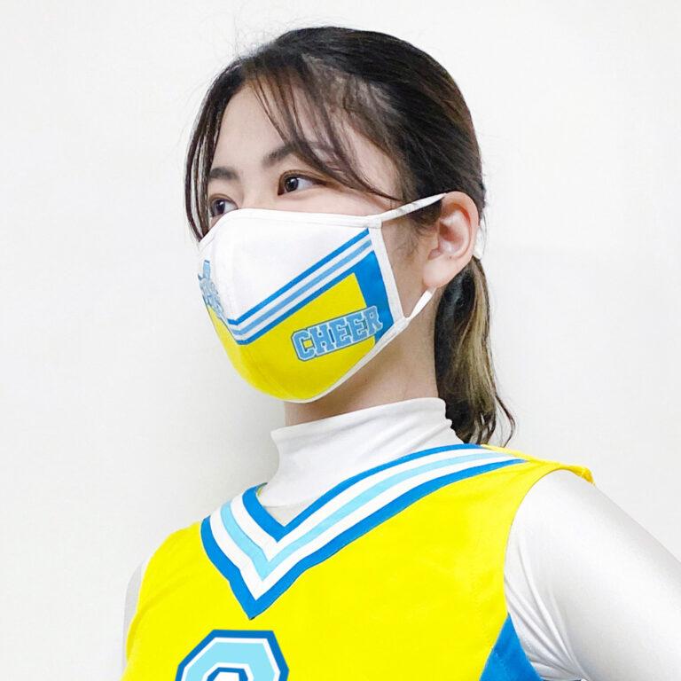 オーダーチアマスク
